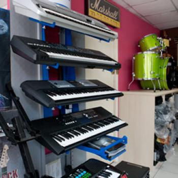 Magasin instrument Ain